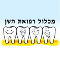 """ד""""ר בוכמן - רופא שיניים"""