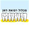 """ד""""ר בוכמן - רופא שיניים - תמונת לוגו"""