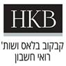 קבקוב בלאס ושות' רואי חשבון בתל אביב