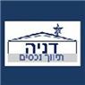 תיווך דניה - איזנמן אורנה - תמונת לוגו