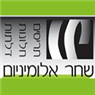 שחר אלומיניום בירושלים