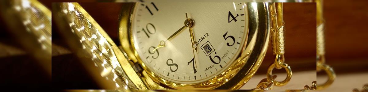 ענק השעונים(ליידי די) - תמונה ראשית