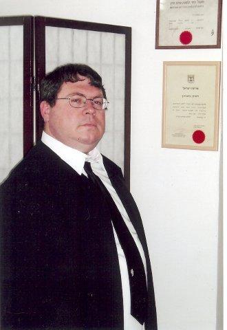 עורך דין ונוטריון רונן גדות