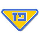 תחנת דלק פז בתל אביב