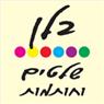 בלן - תמונת לוגו