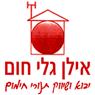 אילן גלי חום - תמונת לוגו