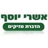 אשרי יוסף - תמונת לוגו