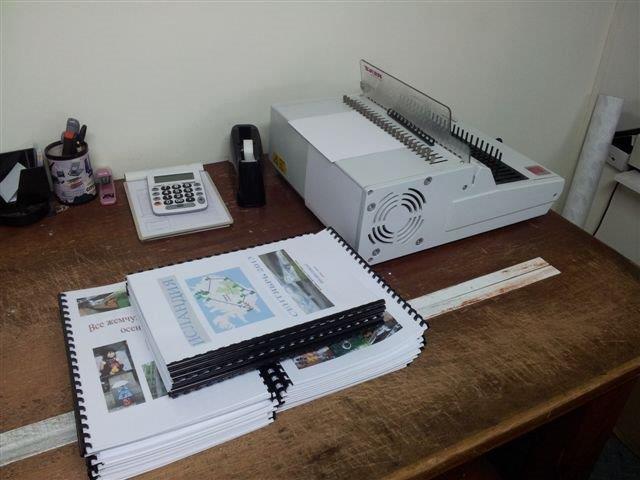 שירותי צילום וכריכת מסמכים