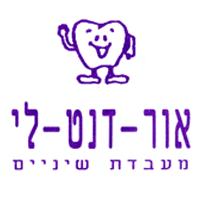 אור-דנט-לי- ירון ארמוזה - תמונת לוגו