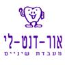 אור-דנט-לי- ירון ארמוזה בירושלים