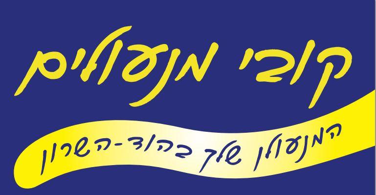 """קובי מנעולים-א.ד. מנעולים בע""""מ - תמונת לוגו"""