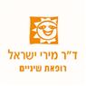 """ד""""ר מירי ישראל בתל אביב"""