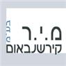 """מ.י.ר קירשנבאום ייצור ושווק בע""""מ בעכו"""
