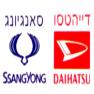 מרכז שרות דייהטסו סאנגיונג יפו
