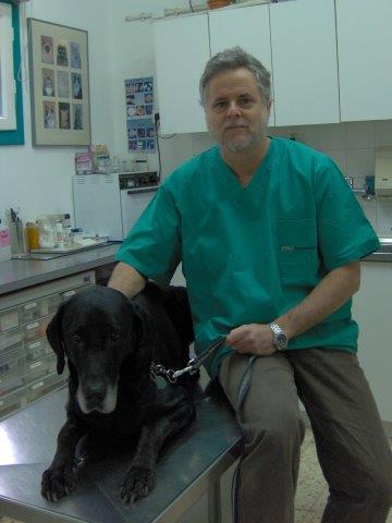 """ד""""ר רמי תמיר - רופא חיות"""