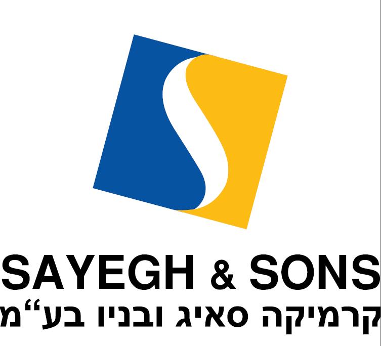 קרמיקה סאיג ובניו- SAYEGH & SONS