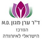"""ד""""ר ערן מגון -המרכז הישראלי לאיורוודה בתל אביב"""
