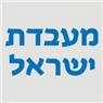 מעבדת ישראל