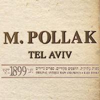 אנטיקווריאט פולק (נוסד 1899) בתל אביב