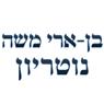 בן-ארי משה נוטריון - תמונת לוגו