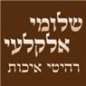 אלקלעי שלמה - נגריה בראשון לציון