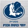 מסגריית יוסי בוטה באשתאול