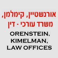 """עו""""ד קימלמן חיים - תמונת לוגו"""