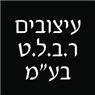 """עיצובים ר.ב.ל.ט בע""""מ - תמונת לוגו"""