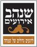שנהב אירועים - תמונת לוגו
