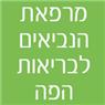 מרפאת הנביאים לבריאות הפה - תמונת לוגו