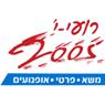 רועי 2005 בהנהלת ויקי בדש - תמונת לוגו