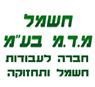 מ.ד.מ חשמל - תמונת לוגו