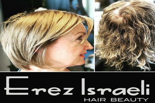 גלריית תמונות של ארז ישראלי - מעצבי שיער