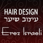 ארז ישראלי - מעצבי שיער