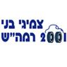 """צמיגי בני 2001 רמה""""ש - תמונת לוגו"""