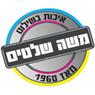 משה שלטים - תמונת לוגו