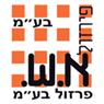 """א.ש. פרזול בע""""מ - תמונת לוגו"""