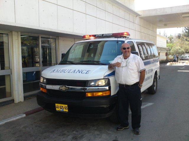 שירות אמבולנס מקצועי