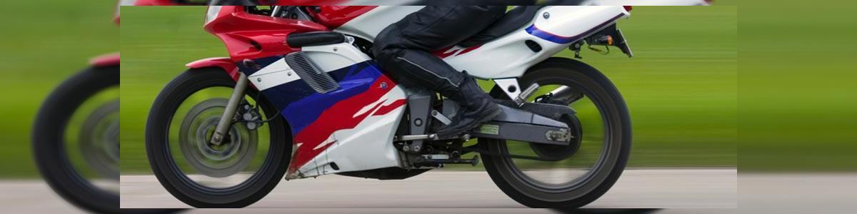 אופנועי הרצליה - תמונה ראשית