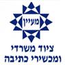 """""""חותם לכל"""" - תמונת לוגו"""