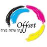 """אופסט נתן שלמה בע""""מ - תמונת לוגו"""