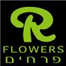 אר פרחים בתל אביב