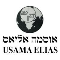 אליאס אוסאמה מודד מוסמך בנצרת