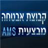 אבטחה מבצעית - גלובל סקיוריטי בתל אביב