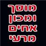אחים מרעי - תמונת לוגו