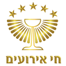 אולמי חי בירושלים
