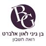 בן גיגי לאון אלברט - תמונת לוגו