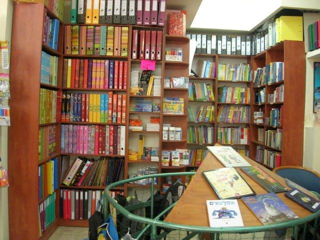 מכירת ספרי לימוד משומשים