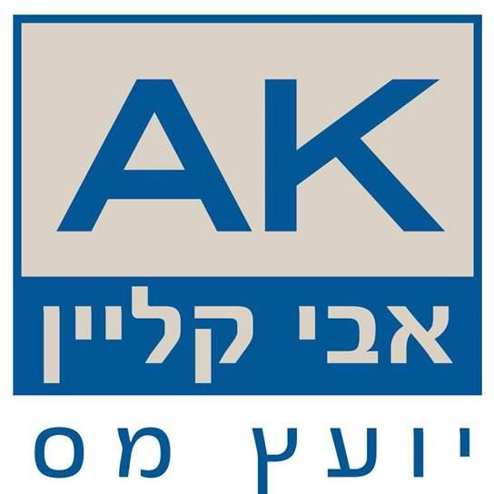 קליין אביחי- לוגו