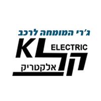 מוסך ג'רי - ק.ל. אלקטריק בירושלים